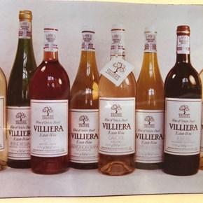 Wine Range - 1984