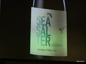 Winemag Label Design Awards (53)