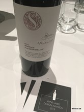 Winemag Label Design Awards (106)