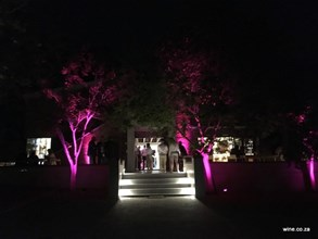 Pink Valley Wines - entrance