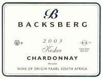 Backsberg Kosher Chardonnay 2003